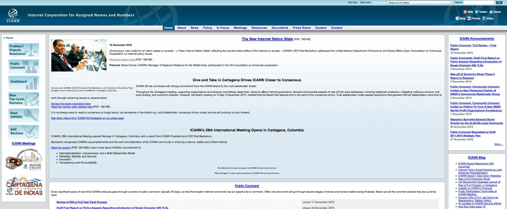 ICANN site in December 2010