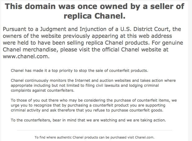 chael-domain-seizure